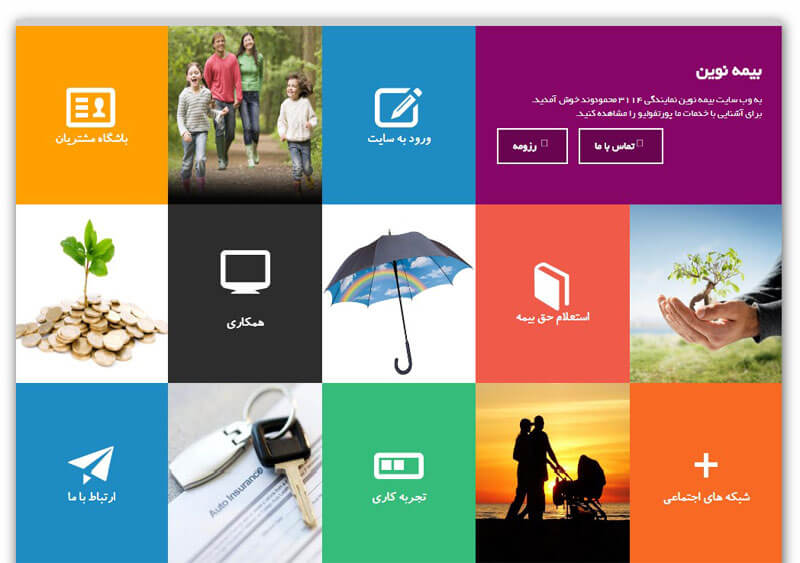 طراحی وبسایت نوین 3114